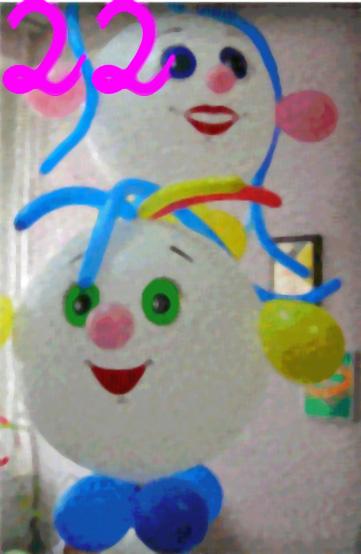 Арт-студия 12. Украшение шарами детских праздников